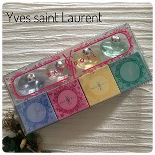 イヴサンローランボーテ(Yves Saint Laurent Beaute)の新品 YSL ベビードール ミニ香水セット(香水(女性用))