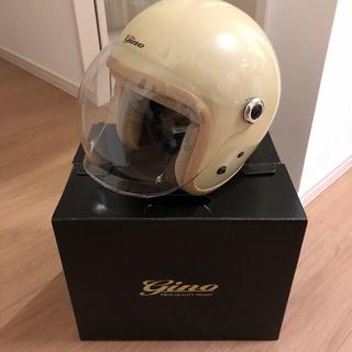 gino ヘルメット(ヘルメット/シールド)