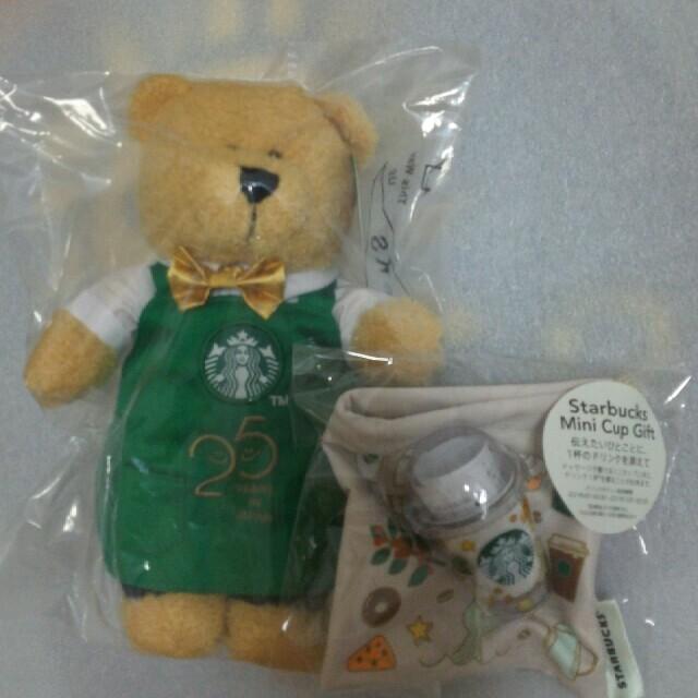Starbucks Coffee(スターバックスコーヒー)のスターバックス ベアリスタ ルーツ ミニカップギフト 25YEARS エンタメ/ホビーのおもちゃ/ぬいぐるみ(ぬいぐるみ)の商品写真