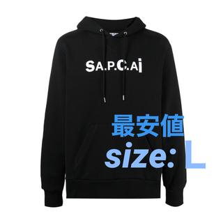 sacai - 2021 apc×sacai  即日完売フーディ 黒 Lサイズ