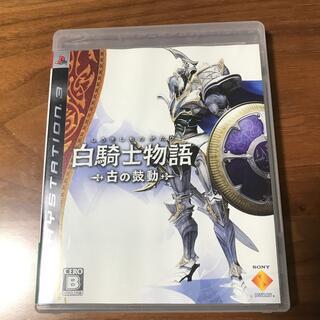 プレイステーション3(PlayStation3)の白騎士物語 -古の鼓動- PS3(その他)