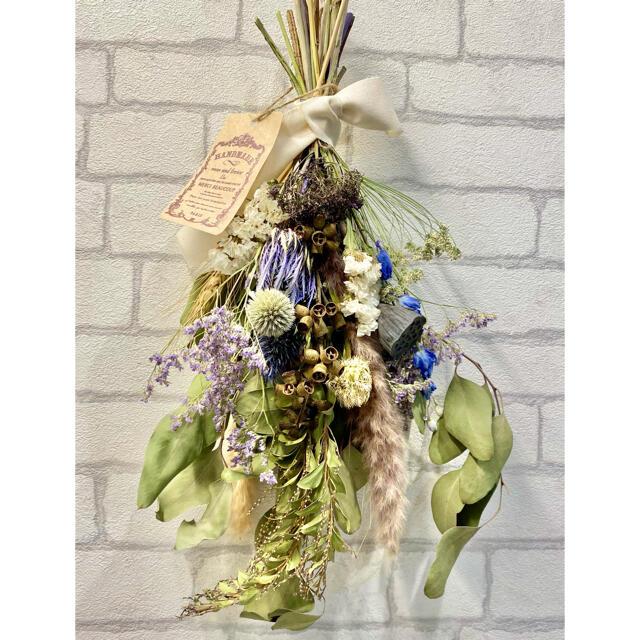 ドライフラワー スワッグ❁¨̮ブルー 青 瑠璃玉あざみ デルフィニウム 花束♪ ハンドメイドのフラワー/ガーデン(ドライフラワー)の商品写真