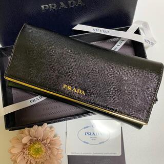 PRADA - PRADA プラダ 長財布 ブラック×ピンク サフィアーノ