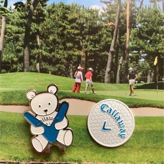Callaway - キャロウェイのクマ型クリップ付きボールマーカー 青色