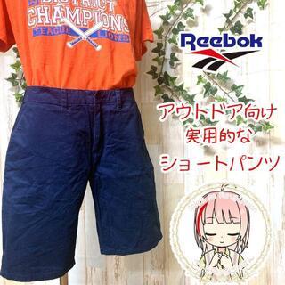 リーボック(Reebok)のReebok リーボックチノショーツ ショートパンツOLL(ショートパンツ)