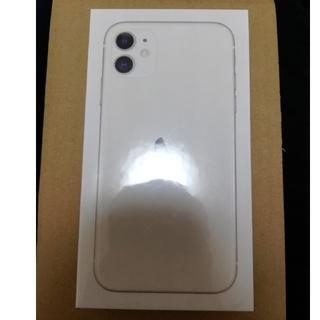 iPhone - iPhone11 64GB ホワイト