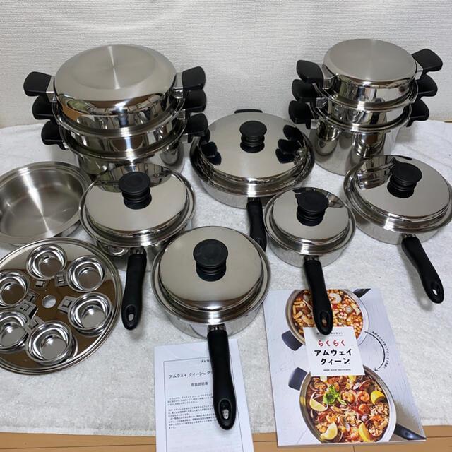 Amway(アムウェイ)のアムウェイ Amway クィーンクックウェア 24ピースセット 現行型 インテリア/住まい/日用品のキッチン/食器(鍋/フライパン)の商品写真