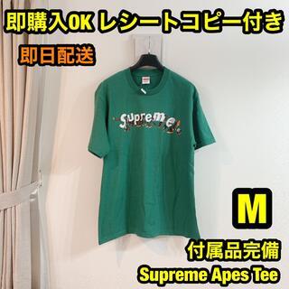 Supreme - M Supreme Apes Tee エイプ Tシャツ ライトパイン グリーン