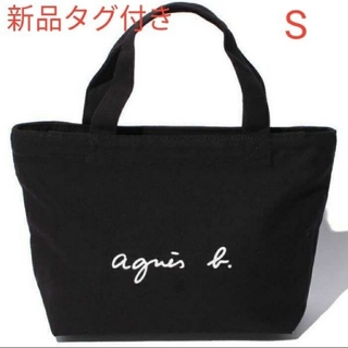 agnes b. - agnes b. アニエスベー VOYAGE Sサイズ トートバッグ