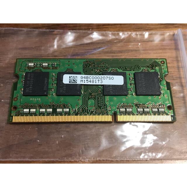 SAMSUNG(サムスン)のメモリー 4GB SAMSUNG 低電圧版 DDR3L PC3L-12800S スマホ/家電/カメラのPC/タブレット(PCパーツ)の商品写真