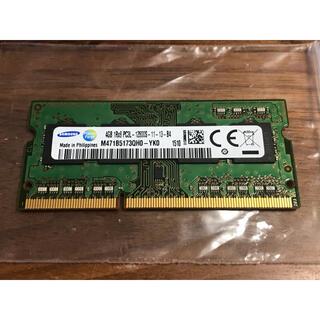 SAMSUNG - メモリー 4GB SAMSUNG 低電圧版 DDR3L PC3L-12800S