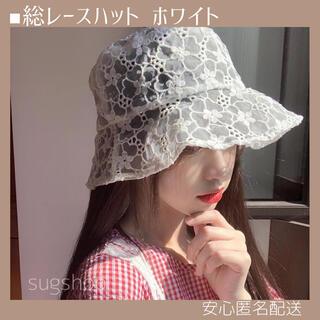 STYLENANDA - 帽子 ハット レース 花柄 白 春服 韓国 ZARA STYLENANDA
