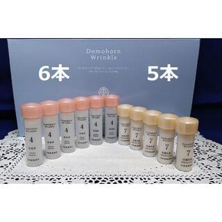 ドモホルンリンクル - 【匿名配送】ドモホルンリンクル 保湿液 6本 保護乳液 5本