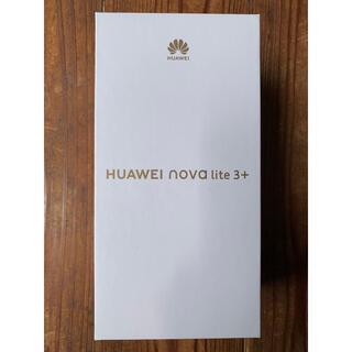 HUAWEI - 【新品未開封】HUAWEI nova lite 3+  128GB SIMフリ青