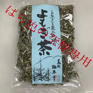 【ばら色の空様専用】無農薬 よもぎ茶 炭火乾燥 天日干し(健康茶)