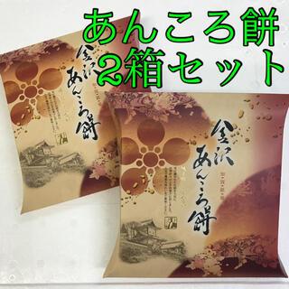 お土産 お茶菓子 和菓子 もち お茶のお供   金沢 あんころ餅 9個入✖️2箱