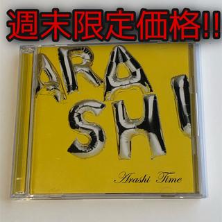 嵐 - 嵐 Time 初回限定盤