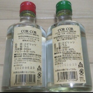 ラム酒 国産 コルコル スピリッツ(蒸留酒/スピリッツ)
