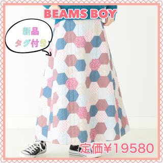 BEAMS BOY - 【定価¥19580/新品】BEAMS BOY パッチワーク キルティングスカート