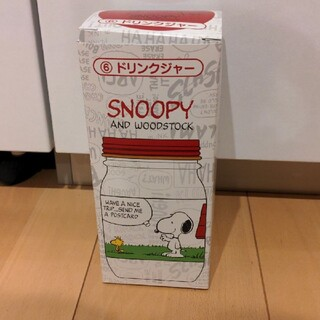 SNOOPY - SNOOPY★ドリンクジャー
