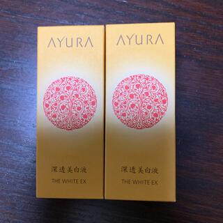 アユーラ(AYURA)の新品 未開封 資生堂 アユーラ ウェルバランス ザ ホワイト 美白美容液(美容液)