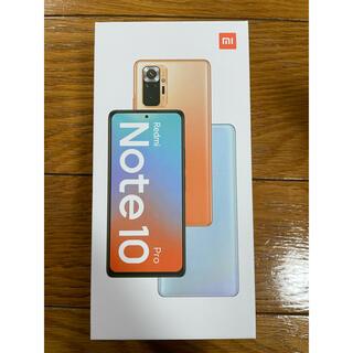 ANDROID - 【新品未開封】Xiaomi Redmi Note 10 Pro ブルー