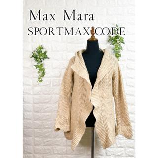マックスマーラ(Max Mara)の330 イタリア製 マックスマーラ 洗濯可 ケープ カーディガン ジャケット(カーディガン)