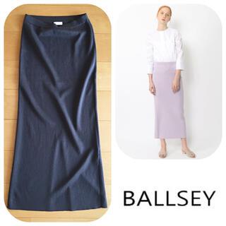 TOMORROWLAND - 2.8万◇ Ballsey シルクコットン Iラインロングスカート
