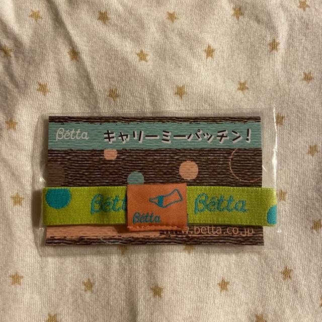 VETTA(ベッタ)のBetta  スリング キャリーミー キッズ/ベビー/マタニティの外出/移動用品(スリング)の商品写真