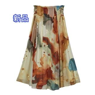Ameri VINTAGE - 新品 AMERI  UNDRESSED AMELIA INK ART SKIRT