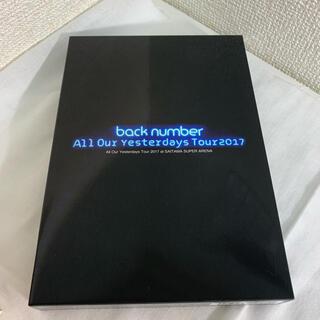 バックナンバー(BACK NUMBER)のback number DVD All Our Yesterdays Tour (ミュージック)