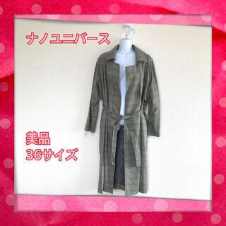 nano・universe - ナノユニバース 春物コート ジャケット