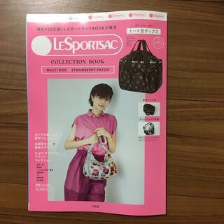 LeSportsac - LESPORTSAC COLLECTION BOOK MULTI BOX/STR