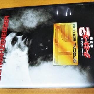 ターミネーター2(外国映画)