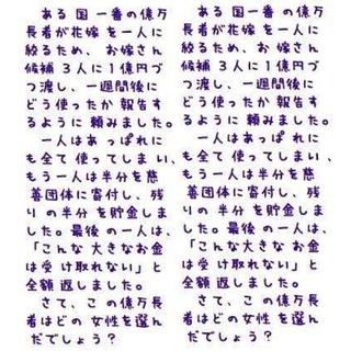 タニタ(TANITA)のえーちゃん様専用(ベビースケール)