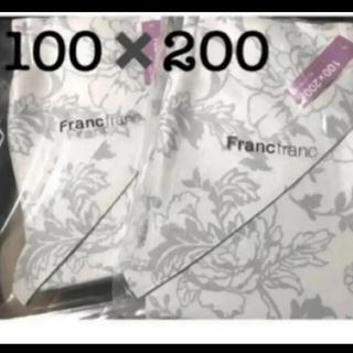 Francfranc - ご確認用