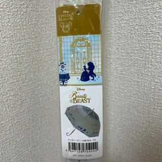 ディズニー(Disney)のディズニーBeauty AND THE BEASTビニール傘59cm ベル(その他)