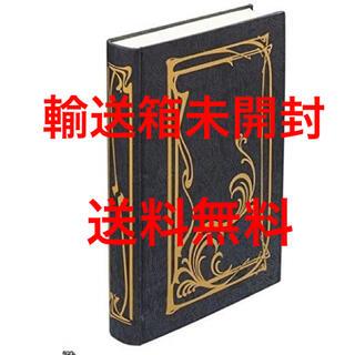 バンダイ(BANDAI)のフィリップの本セット 仮面ライダーW 仮面ライダーダブル 左翔太郎(模型/プラモデル)
