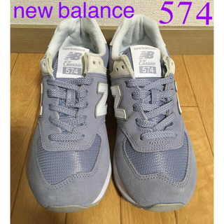 New Balance - 574 ニューバランス スニーカー パープル 24.5 24.0