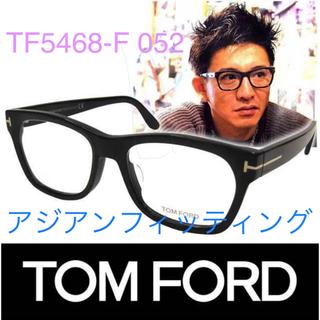 TOM FORD - 【新品】TOM FORD TF5468-F 052 ブラック アジアンフィット