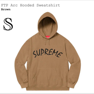 Supreme - Supreme FTP Arc Hooded Sweatshirt