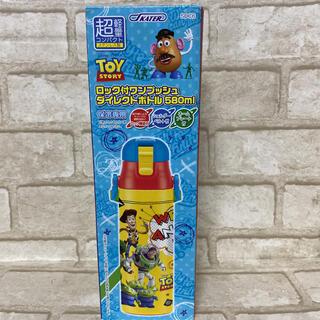 新品 送料込み 超軽量 トイストーリーダイレクトステンレスボトル水筒 580ml(弁当用品)
