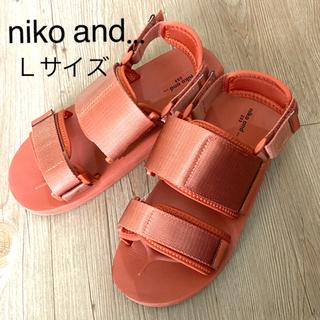 niko and... - ニコアンド ダブルベルトサンダル Lサイズ