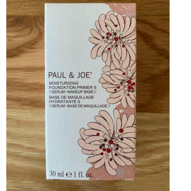 PAUL & JOE(ポールアンドジョー)の【新品】ポール&ジョー モイスチュアライジング ファンデーションプライマー 01 コスメ/美容のベースメイク/化粧品(化粧下地)の商品写真