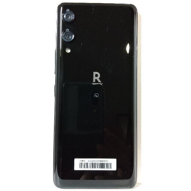 Rakuten(ラクテン)の楽天モバイル RakutenHand ブラック 本体 スマホ/家電/カメラのスマートフォン/携帯電話(スマートフォン本体)の商品写真