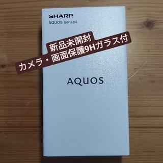 AQUOS - AQUOS sense4 SH-M15 ブラック+9H保護フィルム