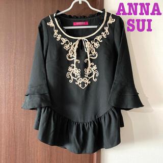 DOLLY GIRL BY ANNA SUI - アナスイ DOLLYGIRL ブラウス ブラック 黒 刺繍 レディース ブランド