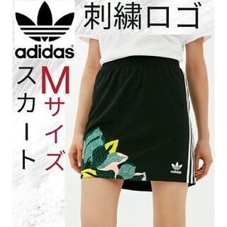 adidas - 【刺繍ロゴ】adidas ミニスカート Mサイズ アディダス スカート