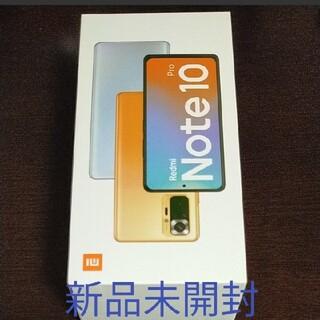 ANDROID - Xiaomi シャオミ Redmi Note 10 Pro