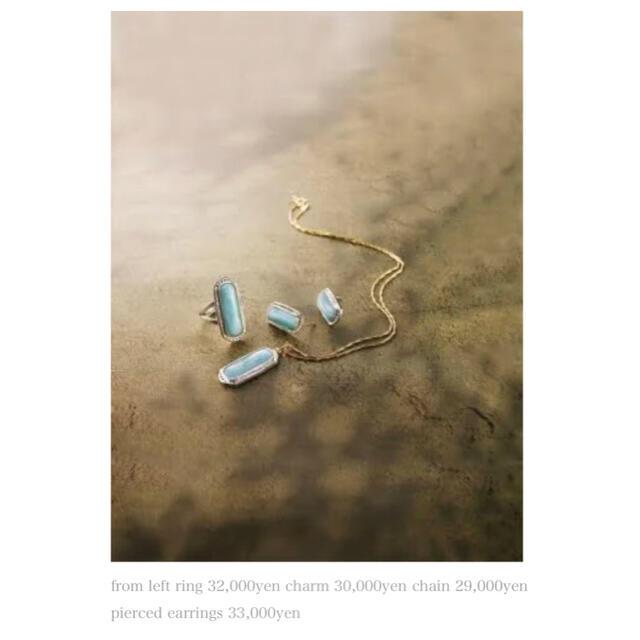 agete(アガット)のアガット ラリマー ピアス レディースのアクセサリー(ピアス)の商品写真